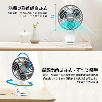 fan rechargeable fan fan