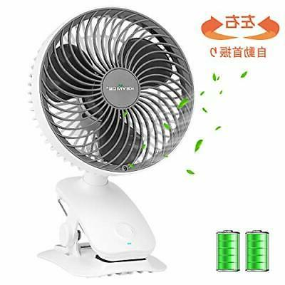 auto swing and ultra quiet fan small