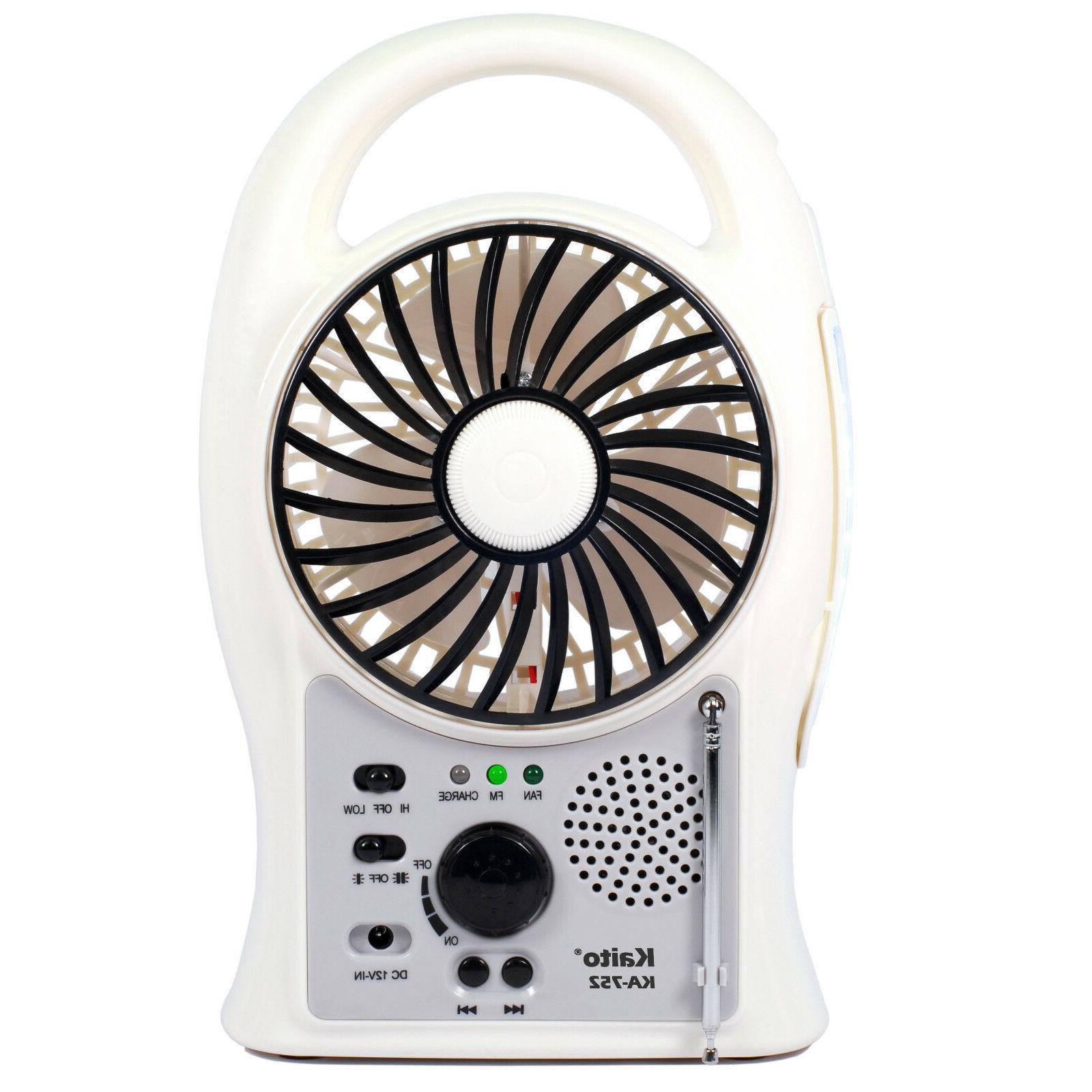 ka752 portable rechargeable 5 inch fan