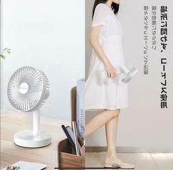 Small Usb Swing Fan Rechargeable White